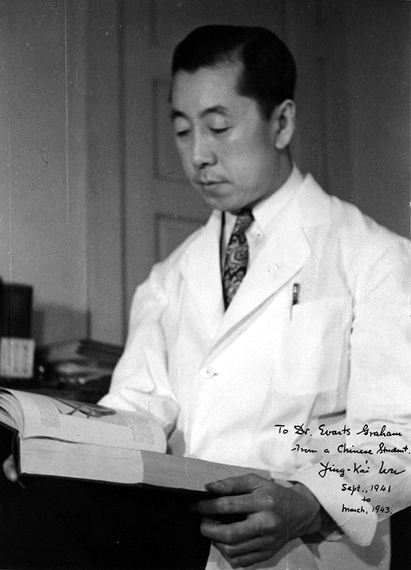 Portrait photograph of Ying-Kai Wu addressed to Evarts Graham, 1940s.