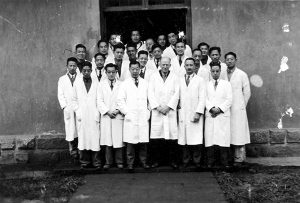 Chongqing Central Hospital Department of Surgery staff photograph, 1945.