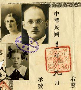 Passport application for the Sunstzeffs to enter the US, 1924.