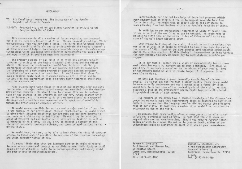 Memorandum regarding proposed 1972 American computer scientist trip to China